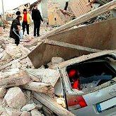 Sisma Abruzzo, in Gazzetta il DPCM con le procedure per il riconoscimento dei contributi per la ricostruzione privata