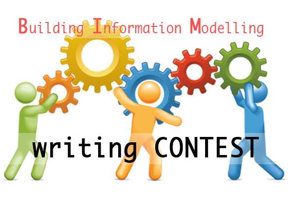Concorso per professionisti: BIM writing CONTEST