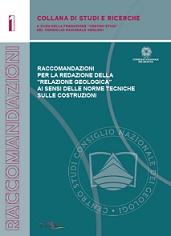"""Raccomandazioni per la redazione della """"Relazione Geologica"""" ai sensi delle Norme Tecniche sulle Costruzioni"""