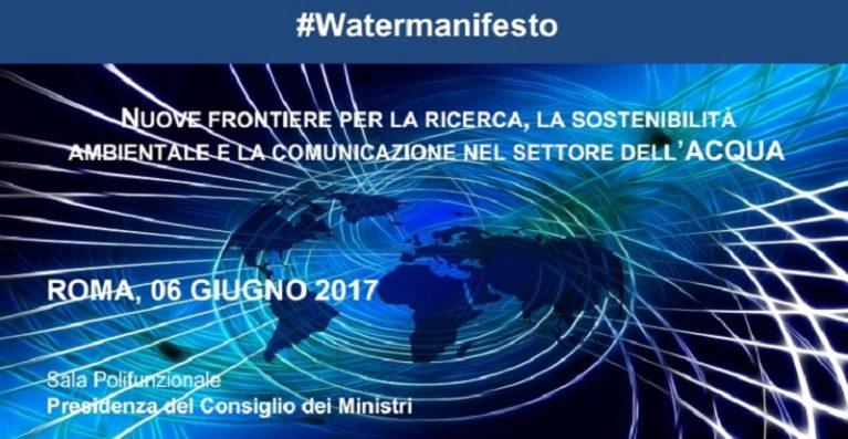 """Seminario """"Nuove frontiere per la ricerca, la sostenibilità ambientale e la comunicazione nel settore dell'ACQUA"""" @ Roma - Sala Polifunzionale Presidenza Consiglio dei MInistri"""
