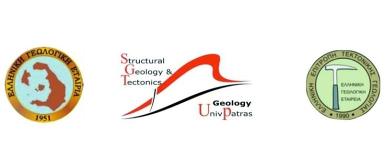 2 nd Scientific Meeting of Tectonics Committee of Geological Society of Greece