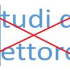 Addio agli studi di settore: in Gazzetta il decreto con 106 nuovi indici sintetici di affidabilità (ISA)