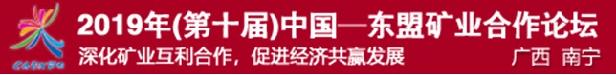 Cina: Missione Italiana per Professionisti Geologi e Aziende