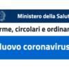 Ministero della salute: norme circolari ed ordinanze