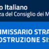RICOSTRUZIONE CENTRO ITALIA: AVVISO PER ACQUISIZIONE MANIFESTAZIONI DI INTERESSE E DI DISPONIBILITA'