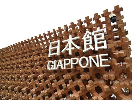 Expo 2015, per il Giappone un padiglione antisismico