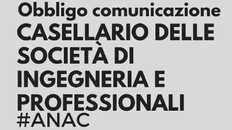 Casellario Anac, il mancato invio delle informazioni non legittima l'esclusione del progettista