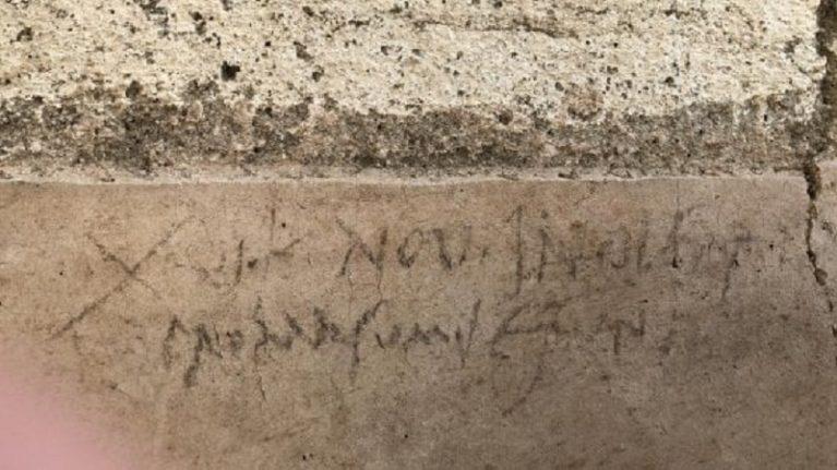 Pompei, un'iscrizione cambia la data dell'eruzione: avvenne il 24 ottobre del 79 d.C.