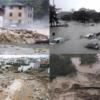 Mitigazione rischio idrogeologico, il Gazzetta il DPCM che assegna 2,6 miliardi di euro